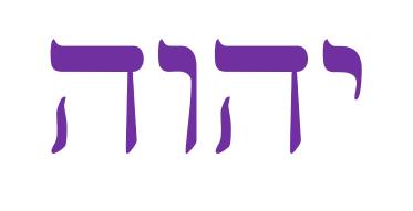 De Naam van God - JHWH
